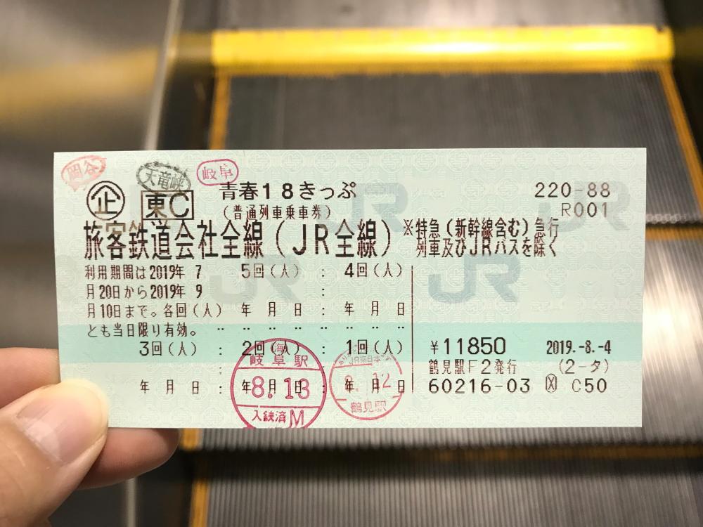 f:id:kawaturu:20200419192711j:plain