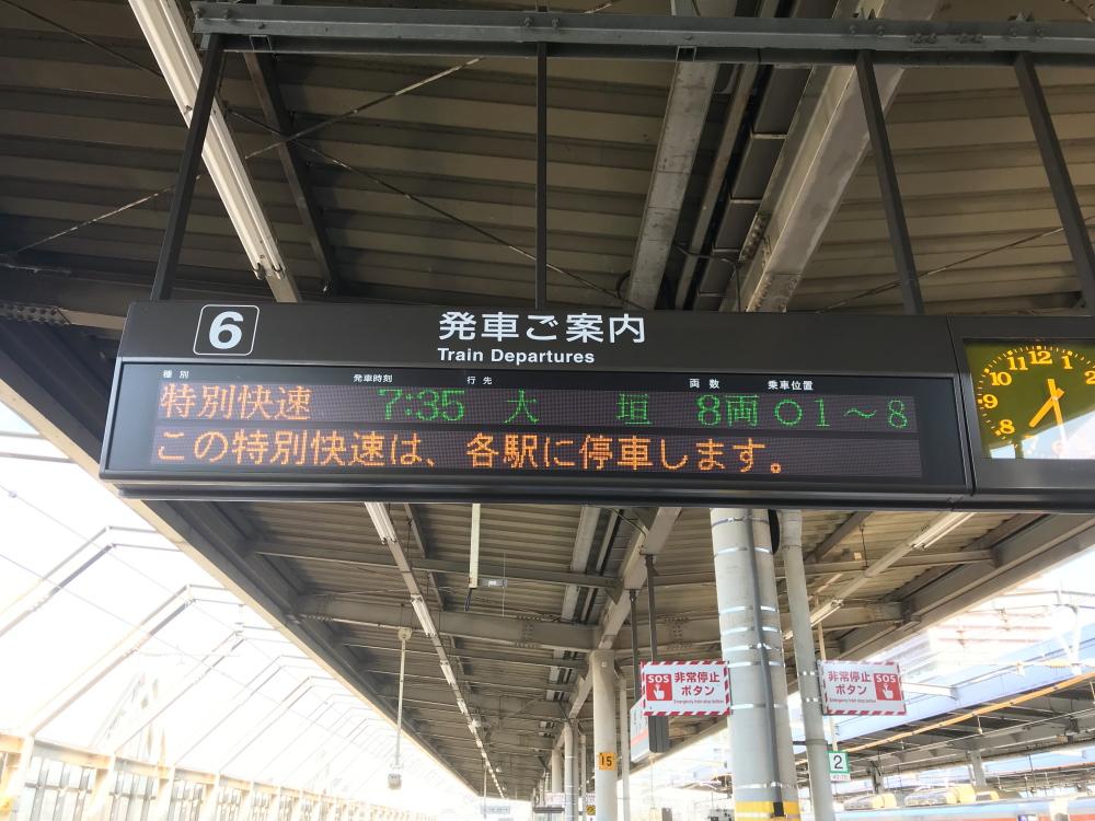 f:id:kawaturu:20200419193030j:plain