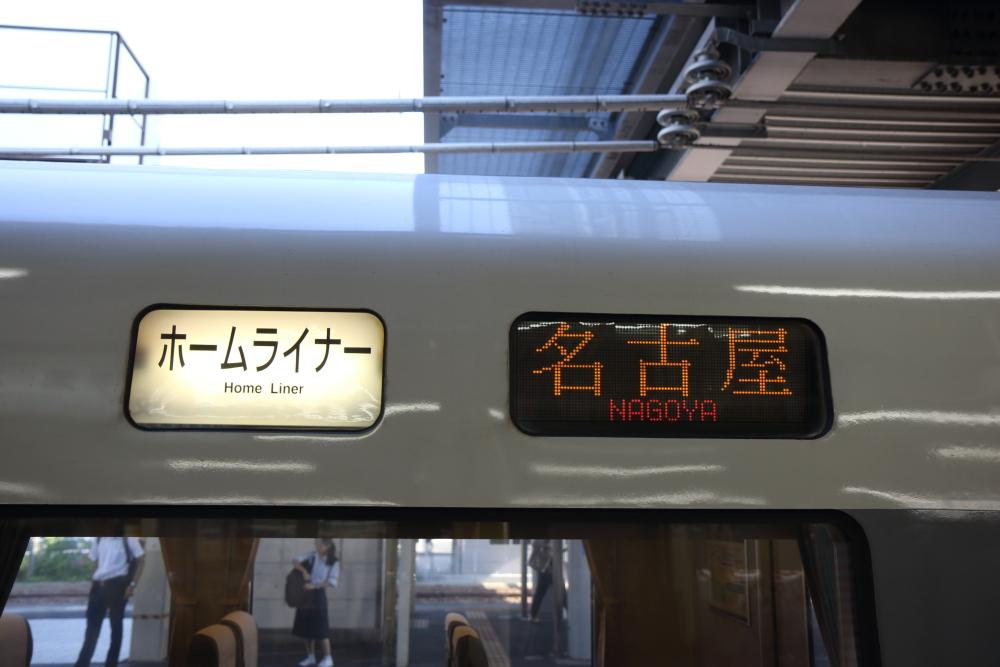 f:id:kawaturu:20200419193856j:plain
