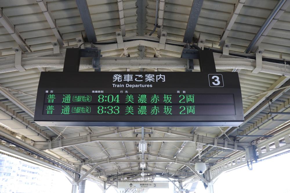 f:id:kawaturu:20200419195716j:plain