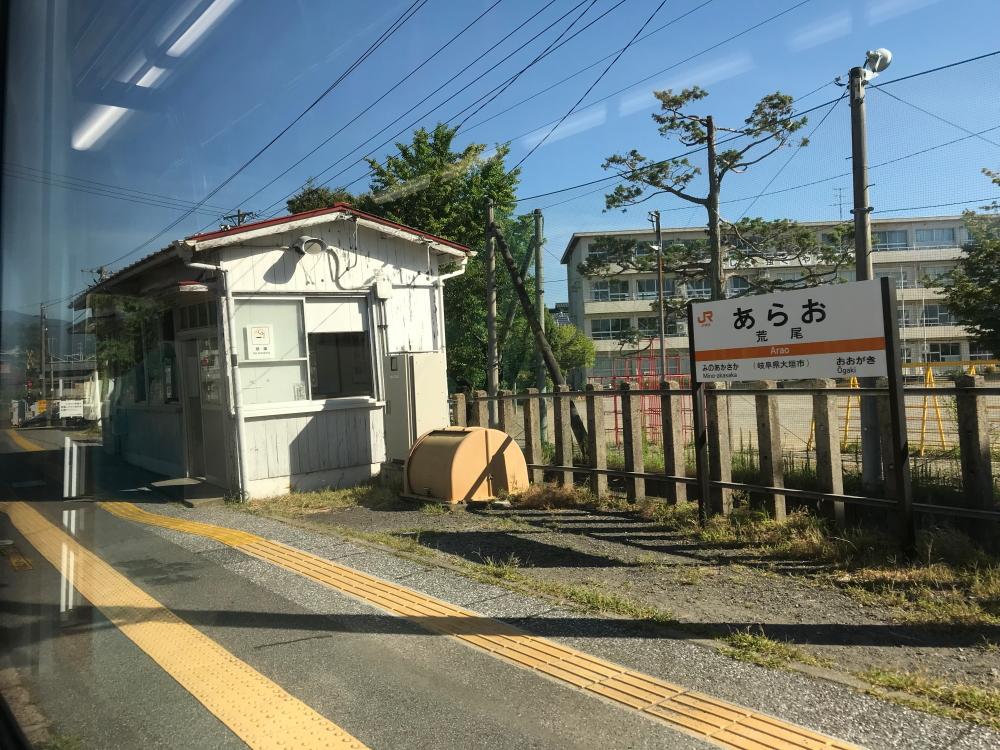 f:id:kawaturu:20200419223545j:plain