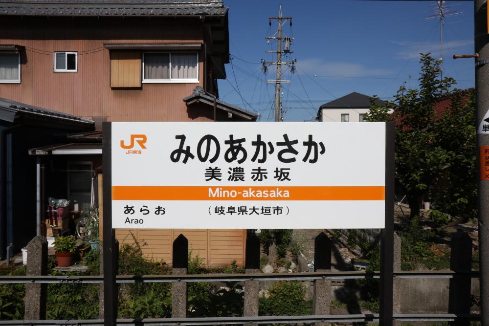 f:id:kawaturu:20200419224608j:plain