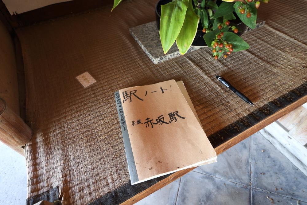 f:id:kawaturu:20200420225324j:plain