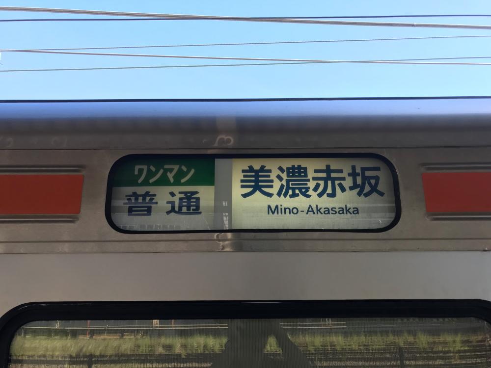 f:id:kawaturu:20200421004628j:plain