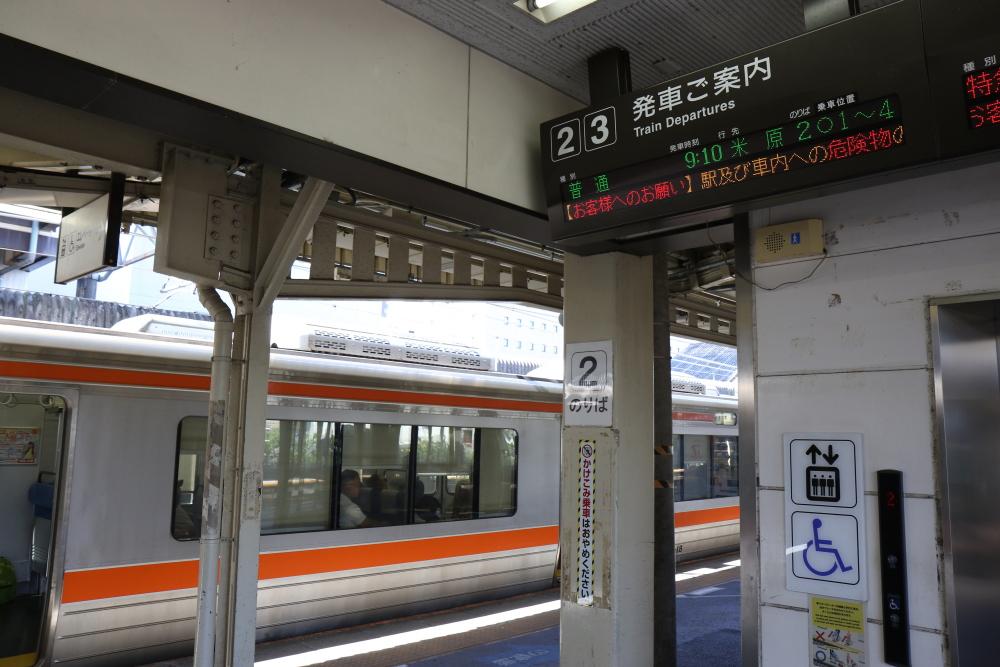 f:id:kawaturu:20200421221704j:plain
