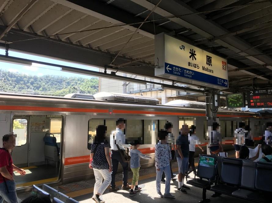 f:id:kawaturu:20200421225226j:plain