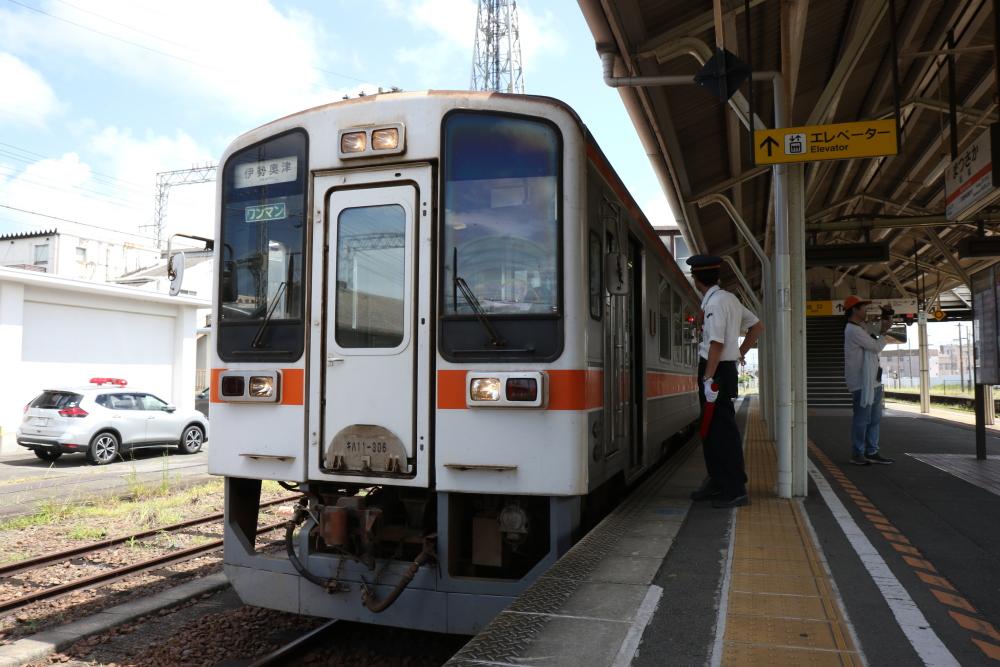 f:id:kawaturu:20200430011751j:plain