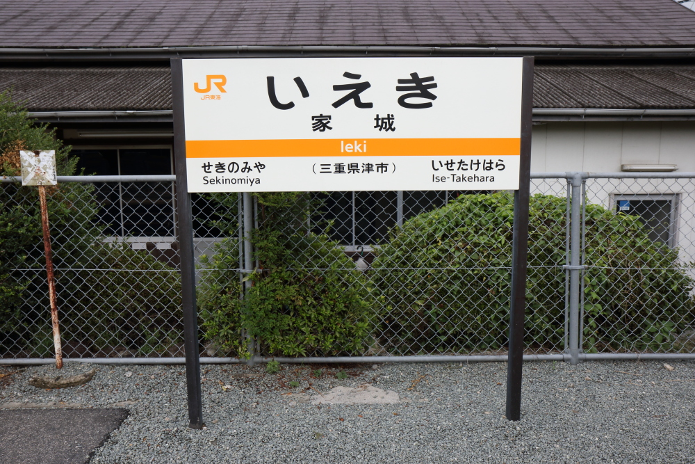 f:id:kawaturu:20200501175421j:plain