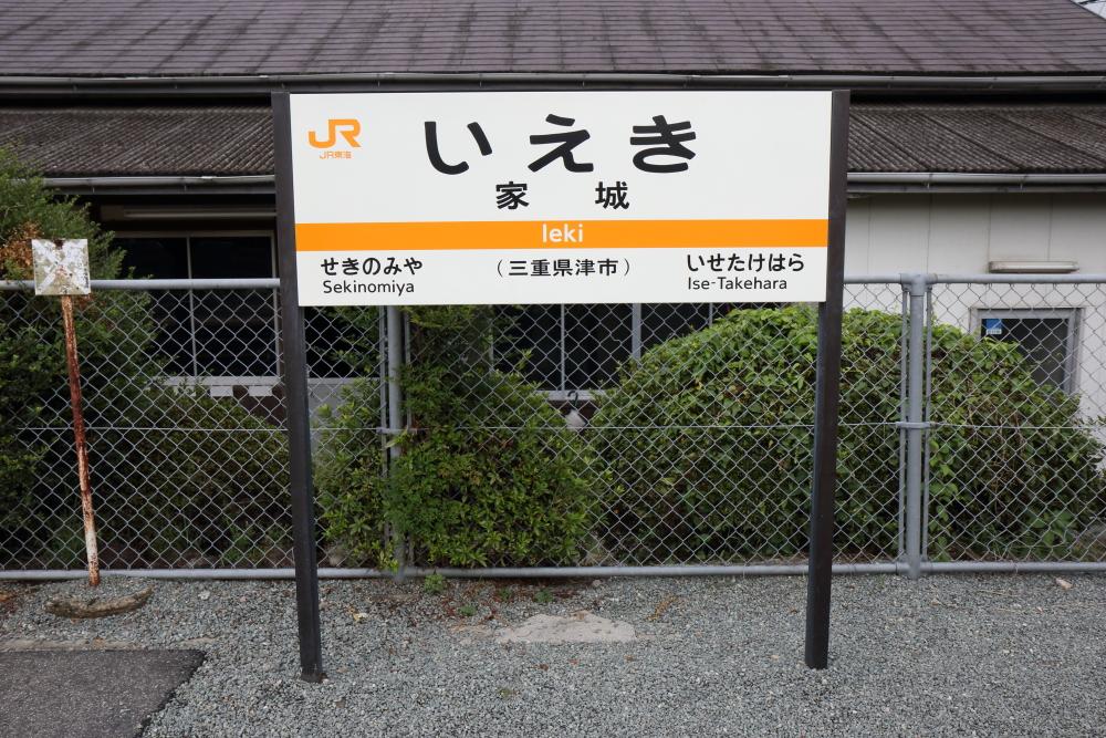 f:id:kawaturu:20200502001137j:plain