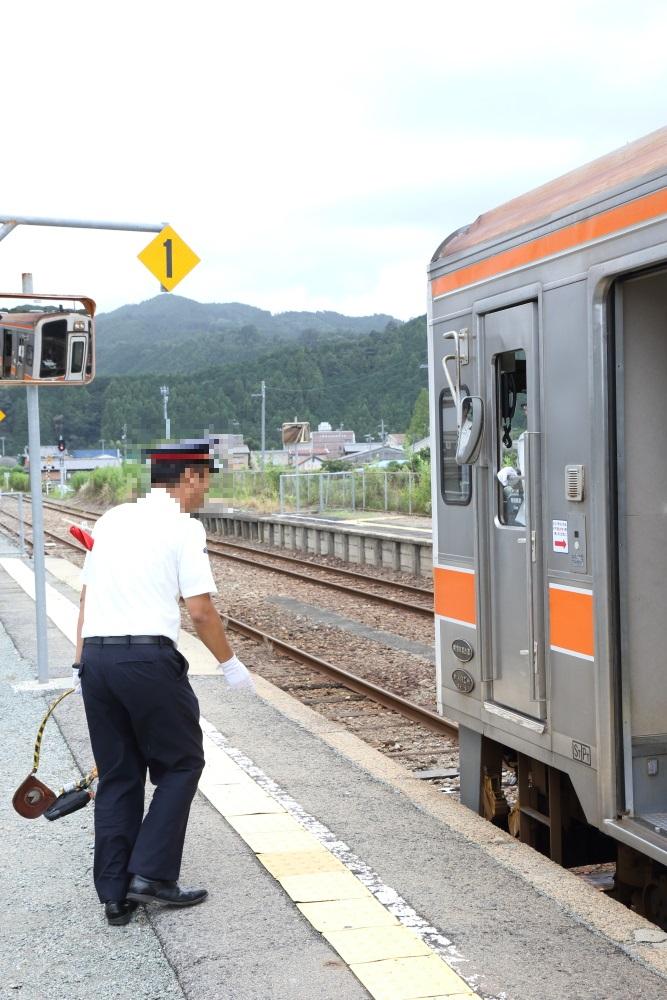 f:id:kawaturu:20200502005634j:plain