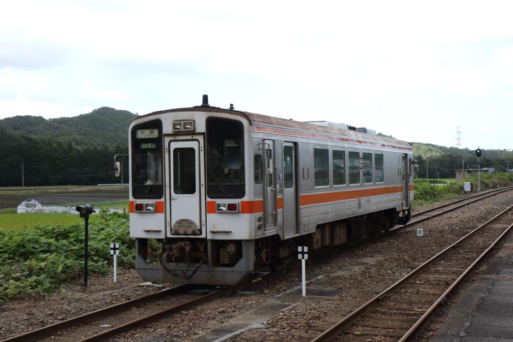 f:id:kawaturu:20200502010911j:plain