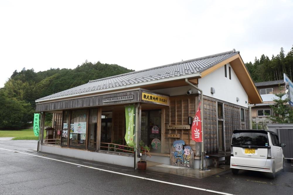f:id:kawaturu:20200504142013j:plain