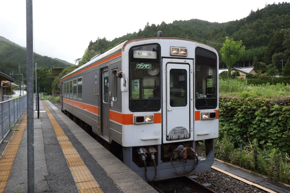 f:id:kawaturu:20200504152133j:plain
