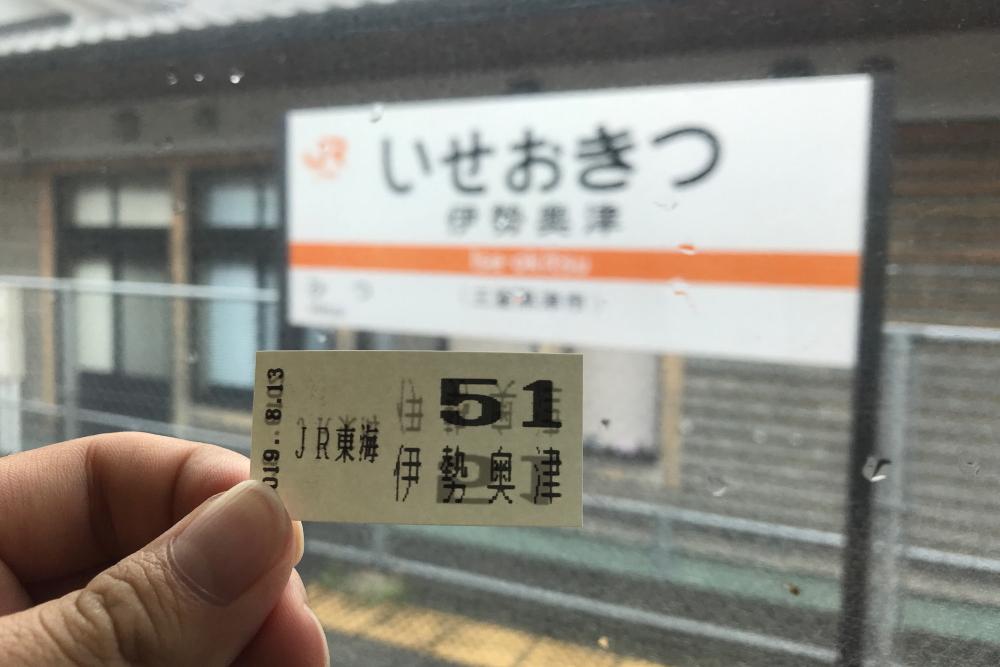 f:id:kawaturu:20200504160116j:plain
