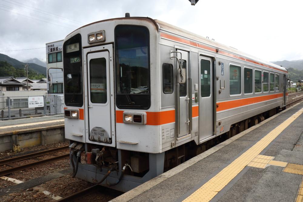 f:id:kawaturu:20200504161034j:plain