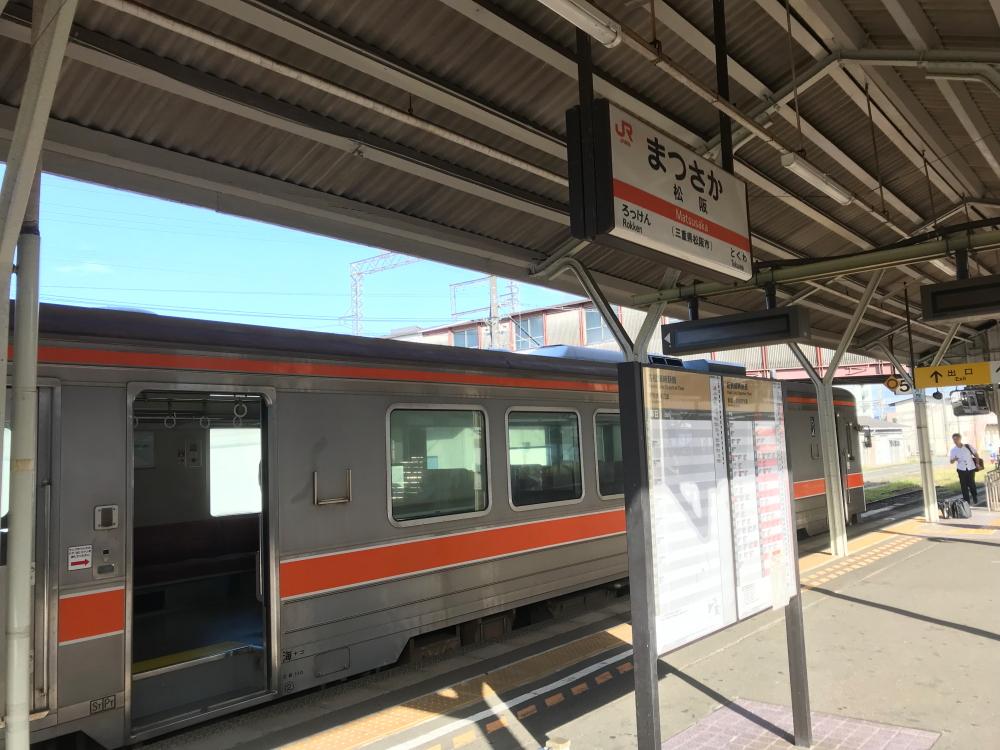 f:id:kawaturu:20200504162939j:plain