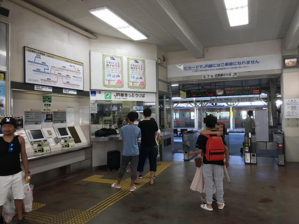 f:id:kawaturu:20200505204943j:plain