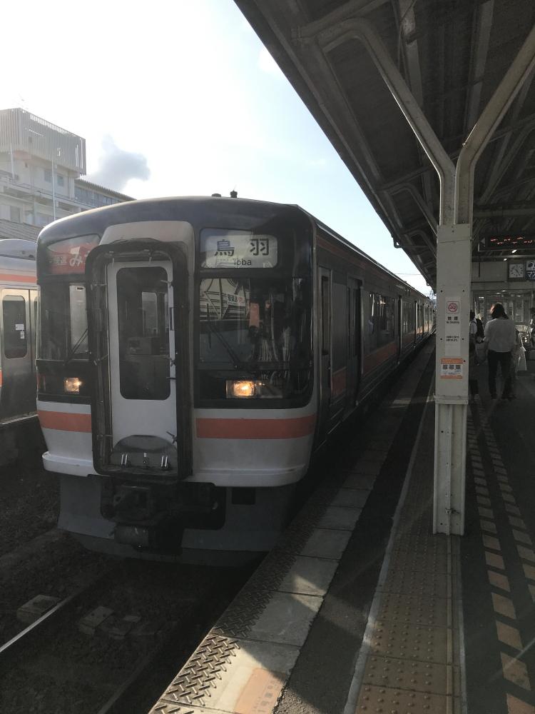 f:id:kawaturu:20200505210416j:plain