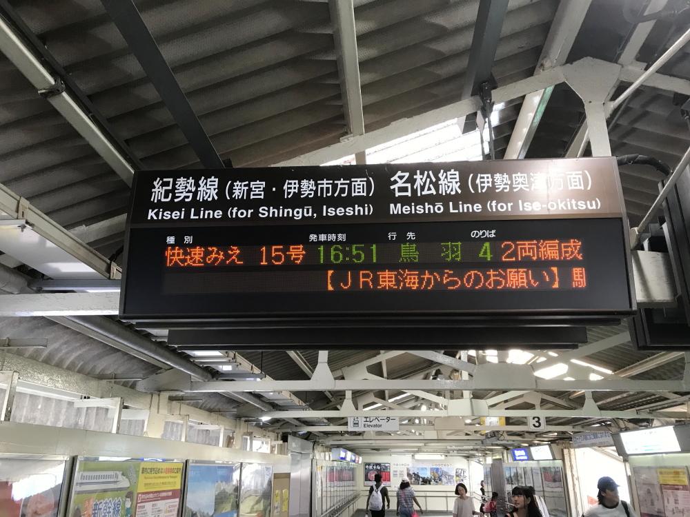 f:id:kawaturu:20200505210427j:plain
