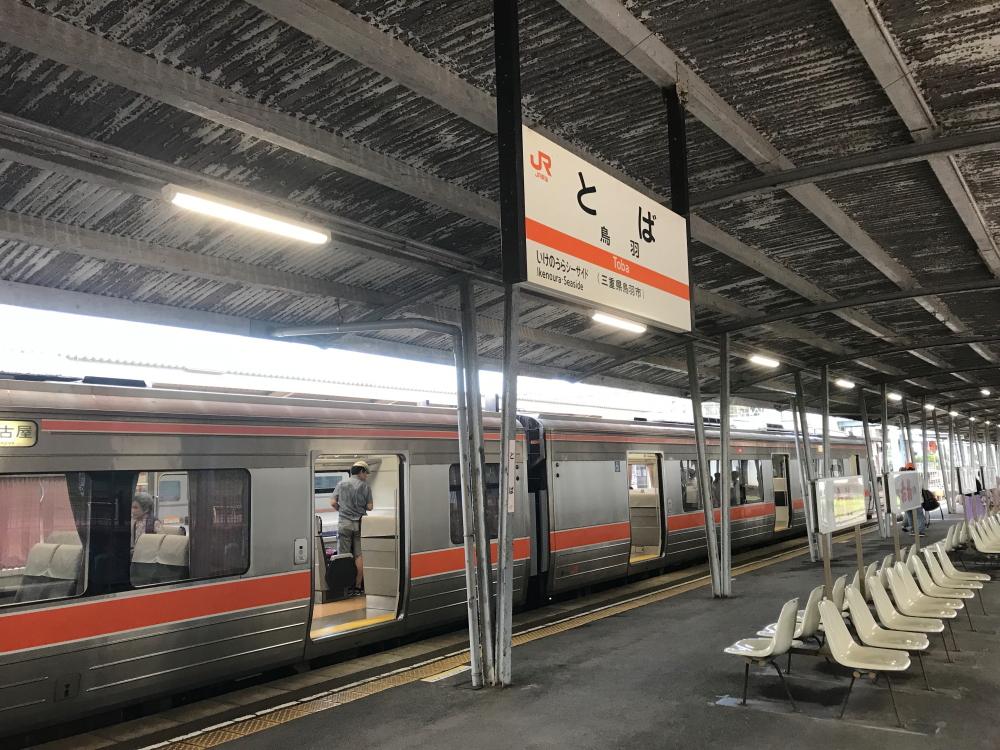 f:id:kawaturu:20200505213141j:plain