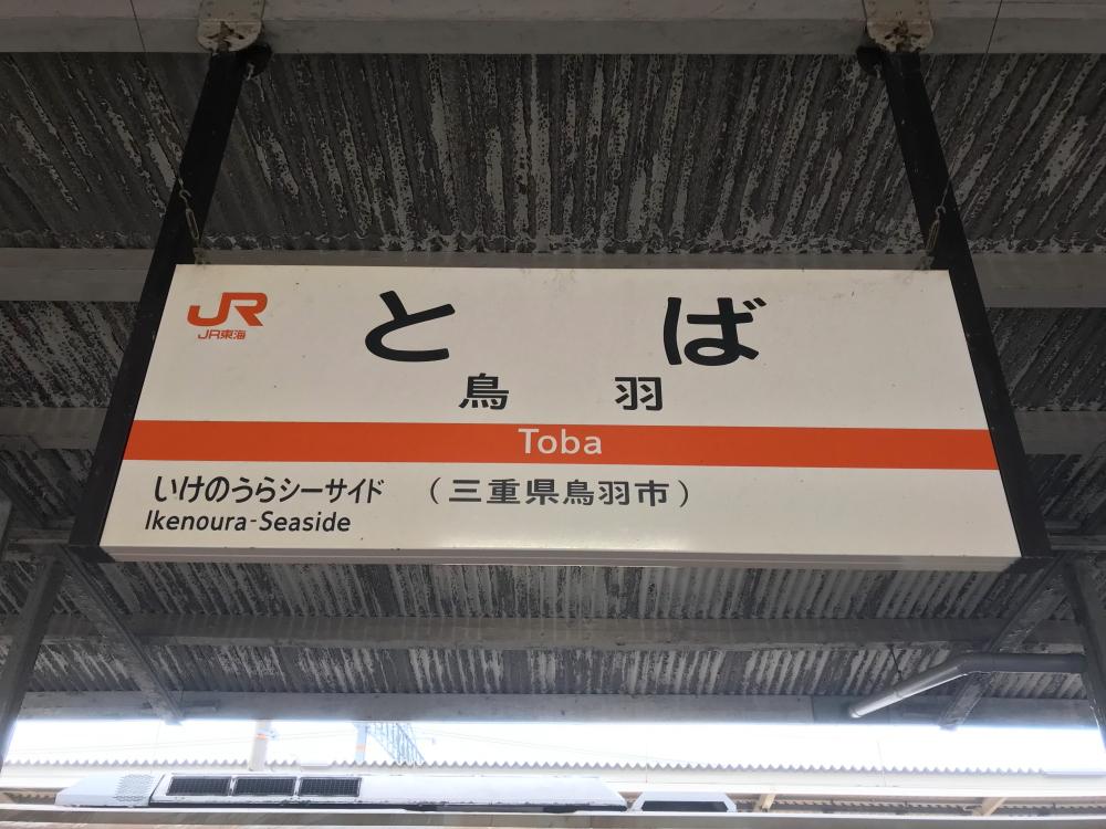 f:id:kawaturu:20200506181634j:plain