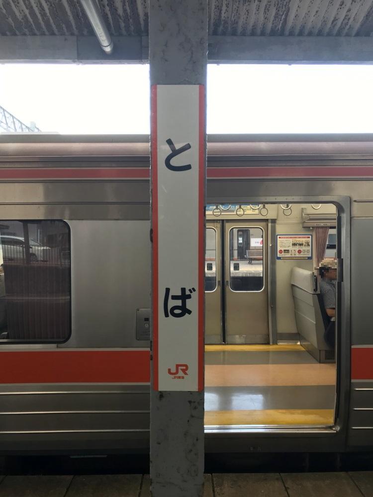 f:id:kawaturu:20200506181719j:plain
