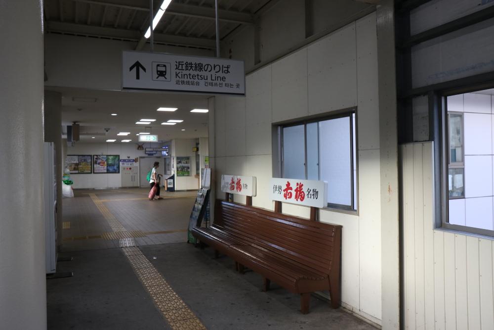 f:id:kawaturu:20200508193803j:plain