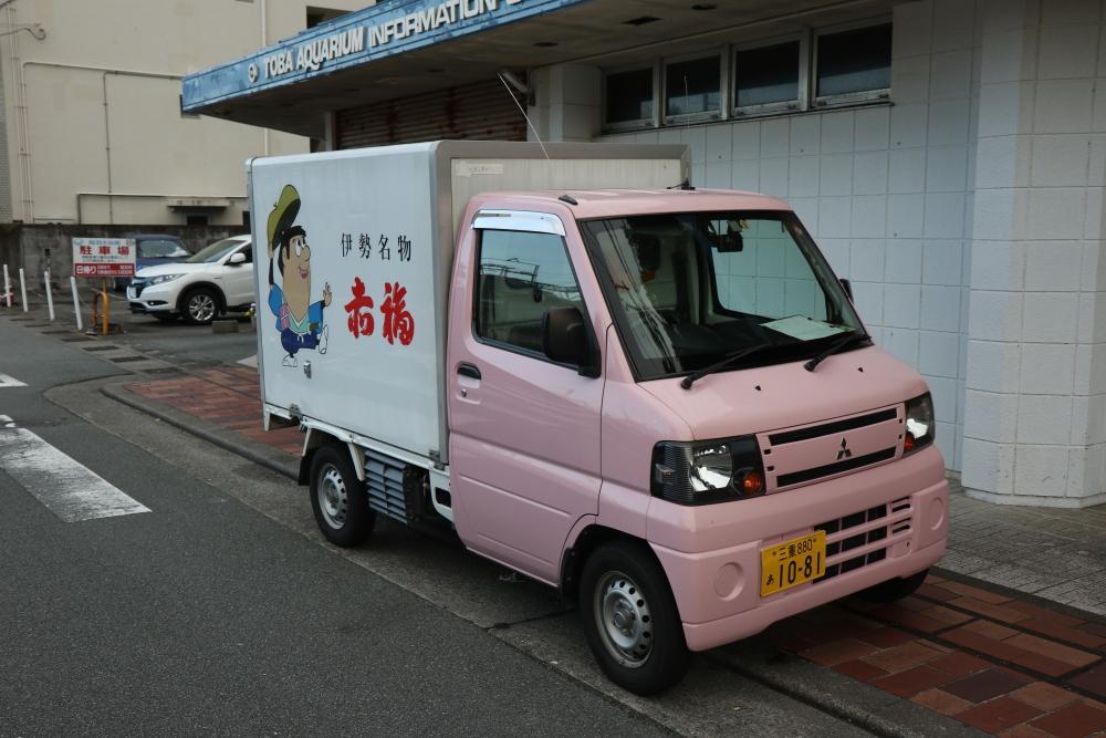 f:id:kawaturu:20200508195333j:plain