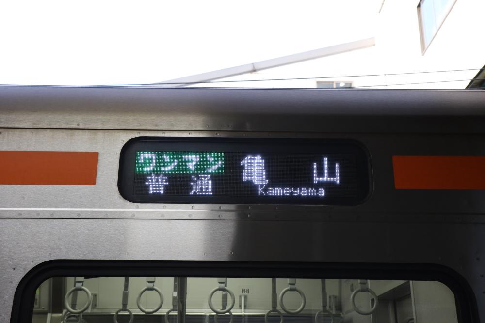 f:id:kawaturu:20200508202259j:plain