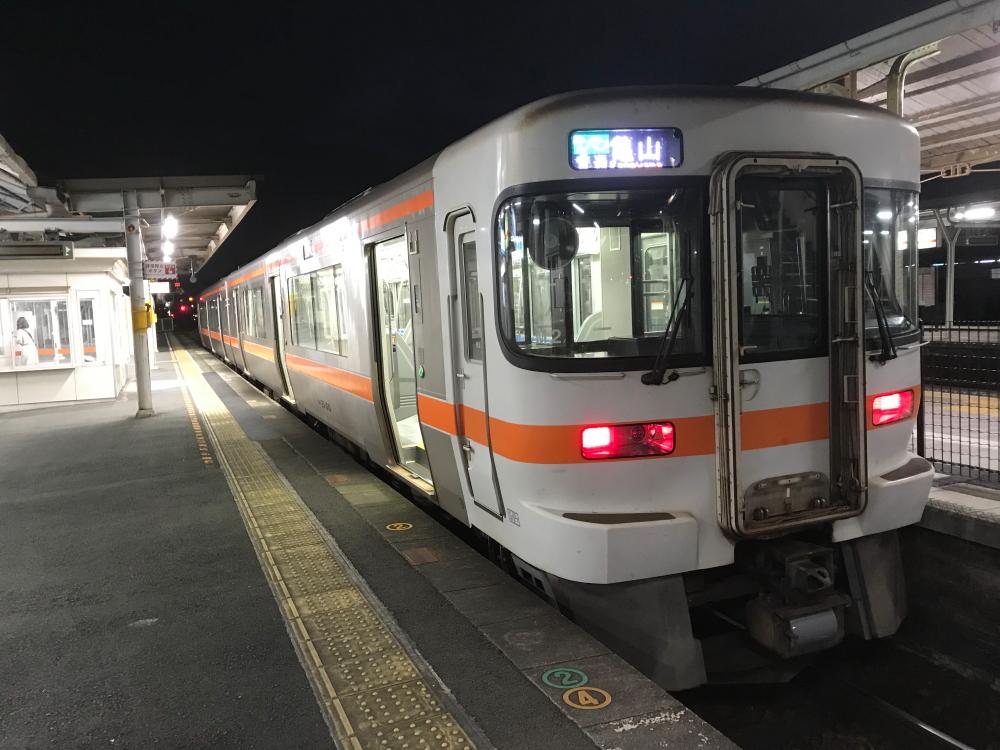 f:id:kawaturu:20200508202941j:plain
