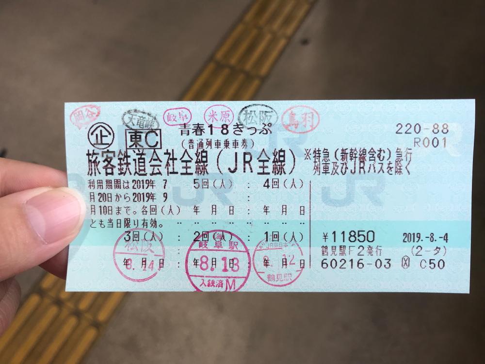f:id:kawaturu:20200511194746j:plain