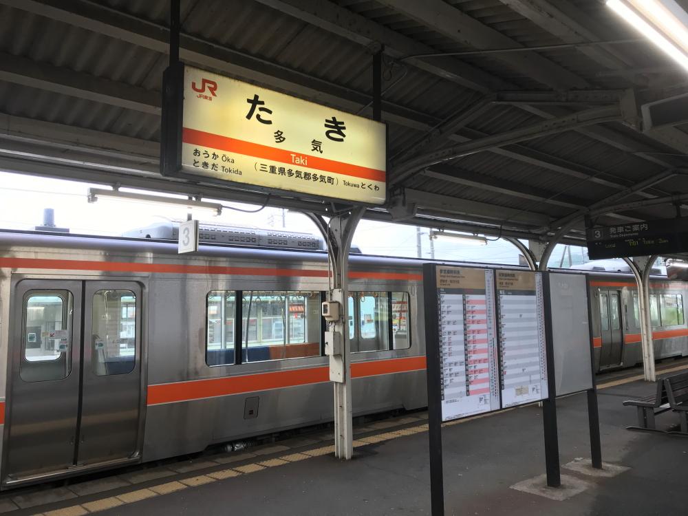 f:id:kawaturu:20200511202307j:plain