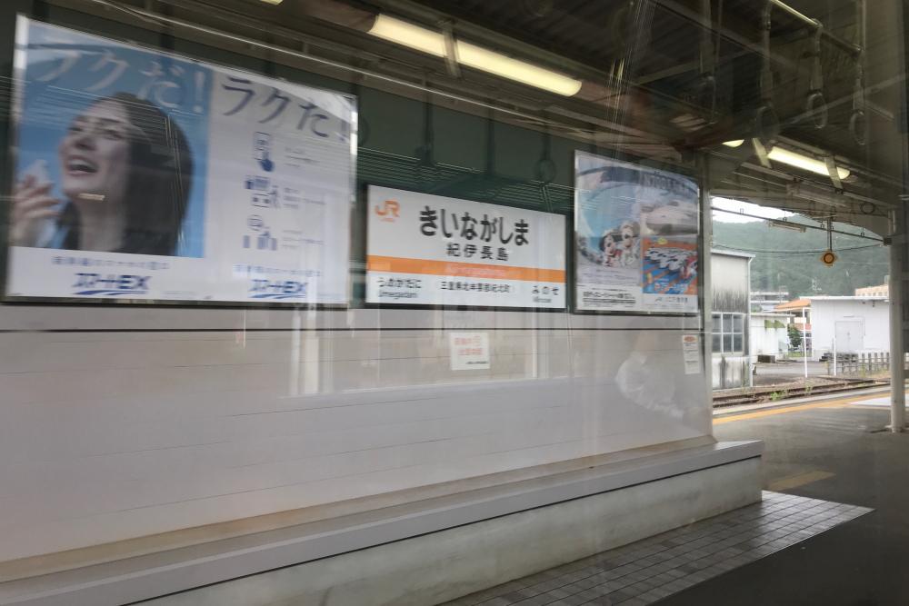 f:id:kawaturu:20200511203741j:plain