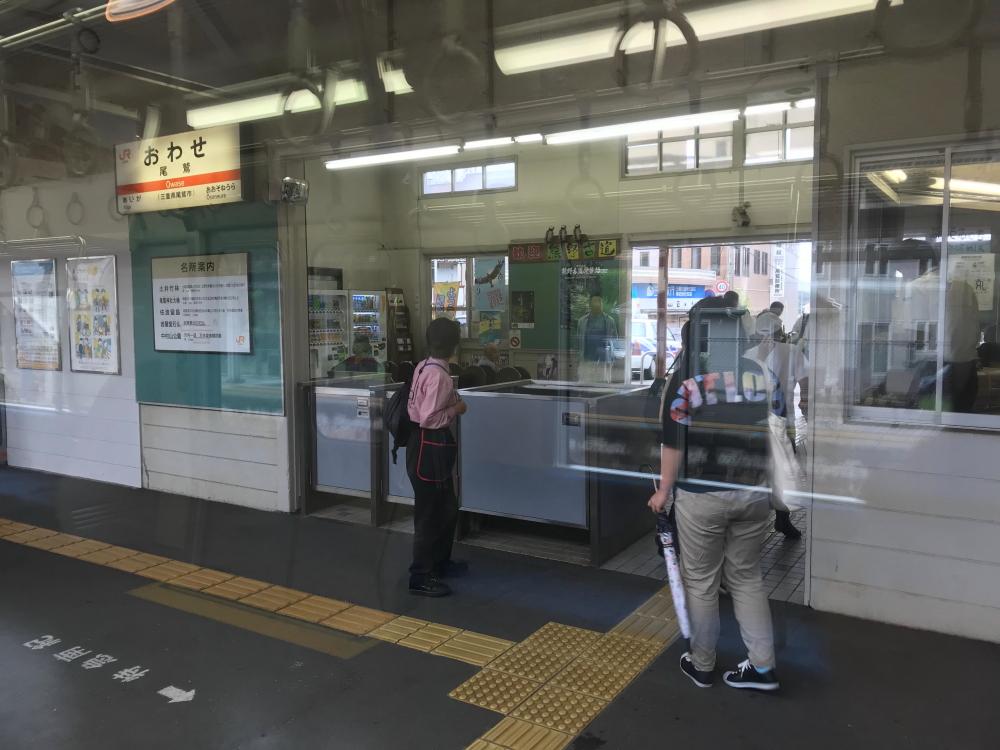f:id:kawaturu:20200511204104j:plain