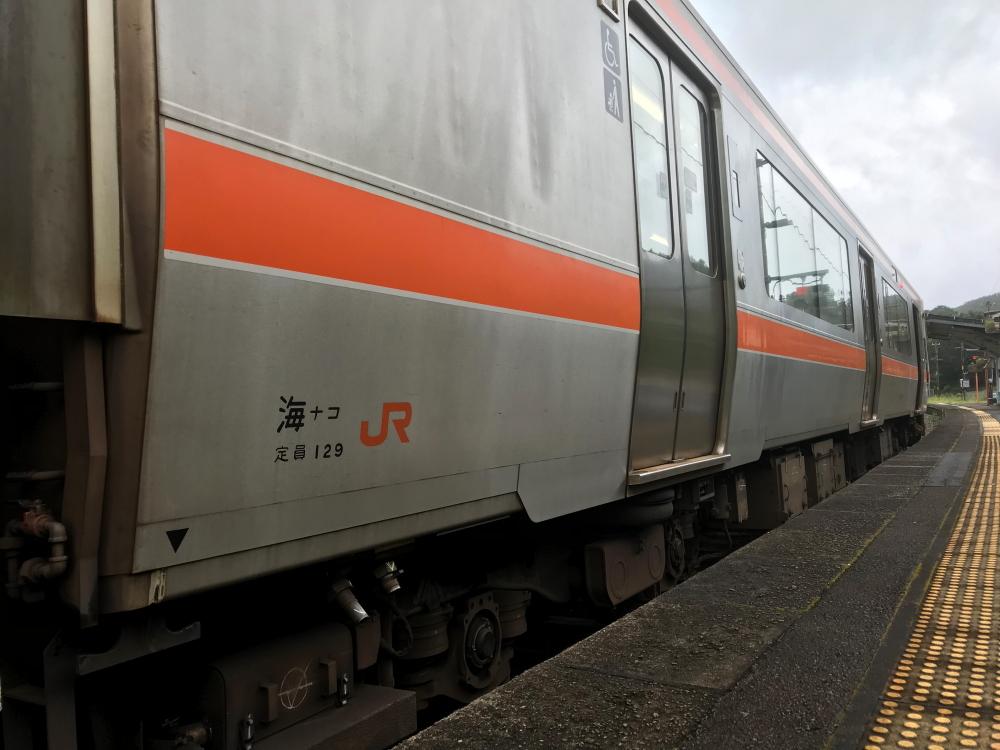 f:id:kawaturu:20200511210415j:plain
