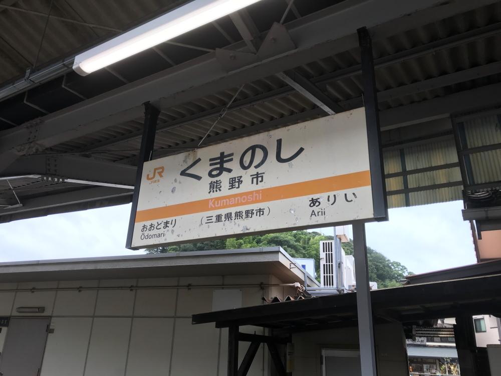 f:id:kawaturu:20200511211106j:plain