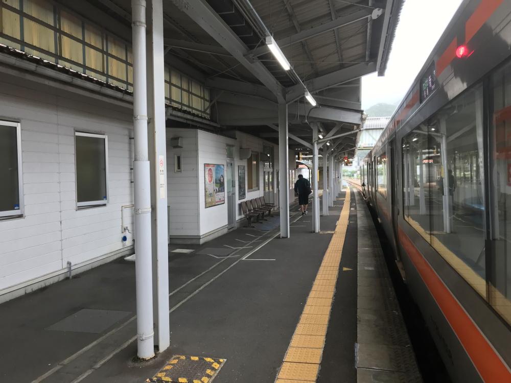 f:id:kawaturu:20200511211112j:plain