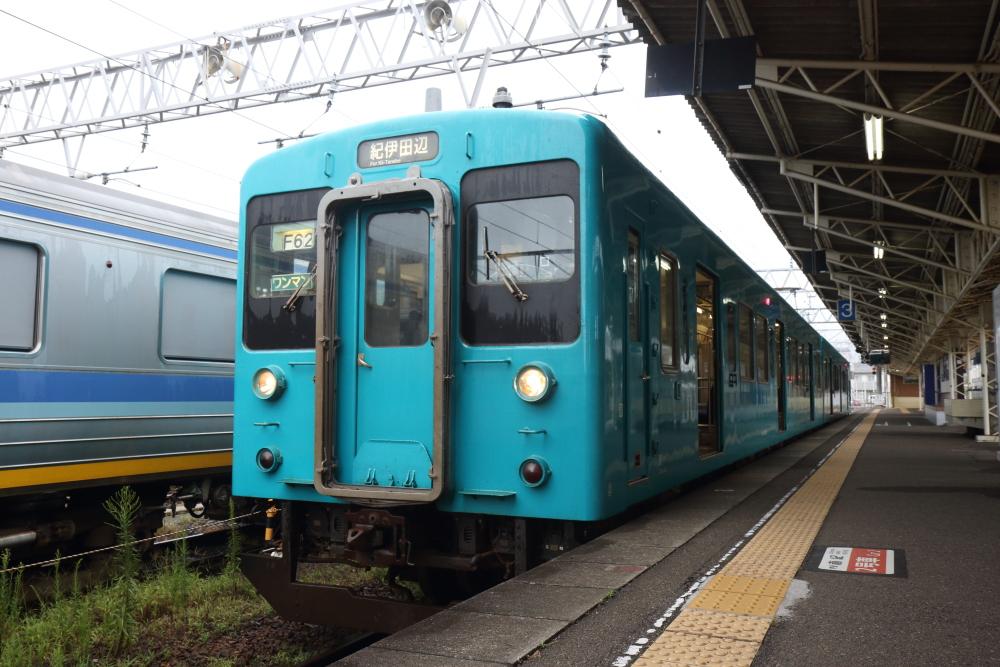 f:id:kawaturu:20200513203025j:plain