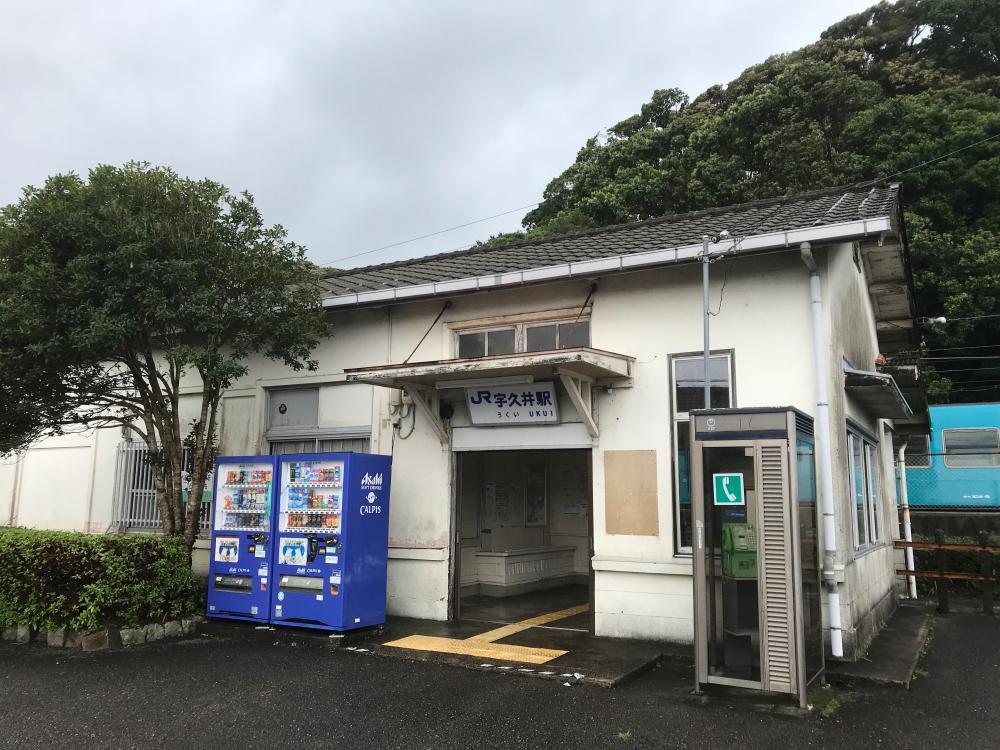 f:id:kawaturu:20200514201251j:plain