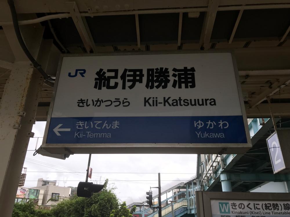 f:id:kawaturu:20200514203219j:plain