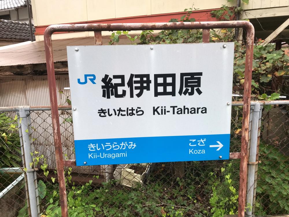 f:id:kawaturu:20200514204252j:plain