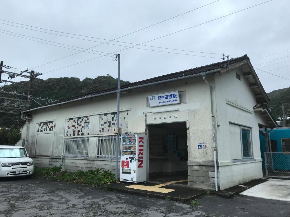 f:id:kawaturu:20200514204349j:plain