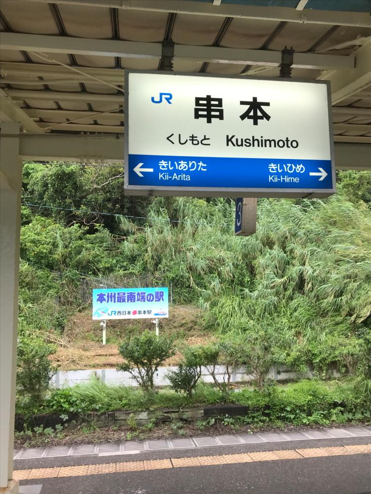 f:id:kawaturu:20200514210214j:plain