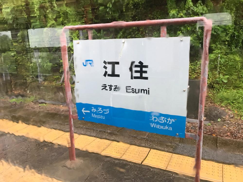 f:id:kawaturu:20200514212201j:plain