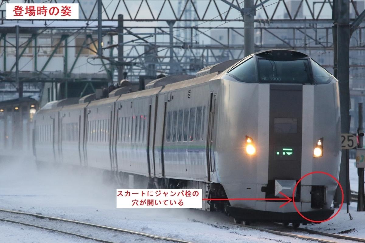 f:id:kawaturu:20200516202010j:plain
