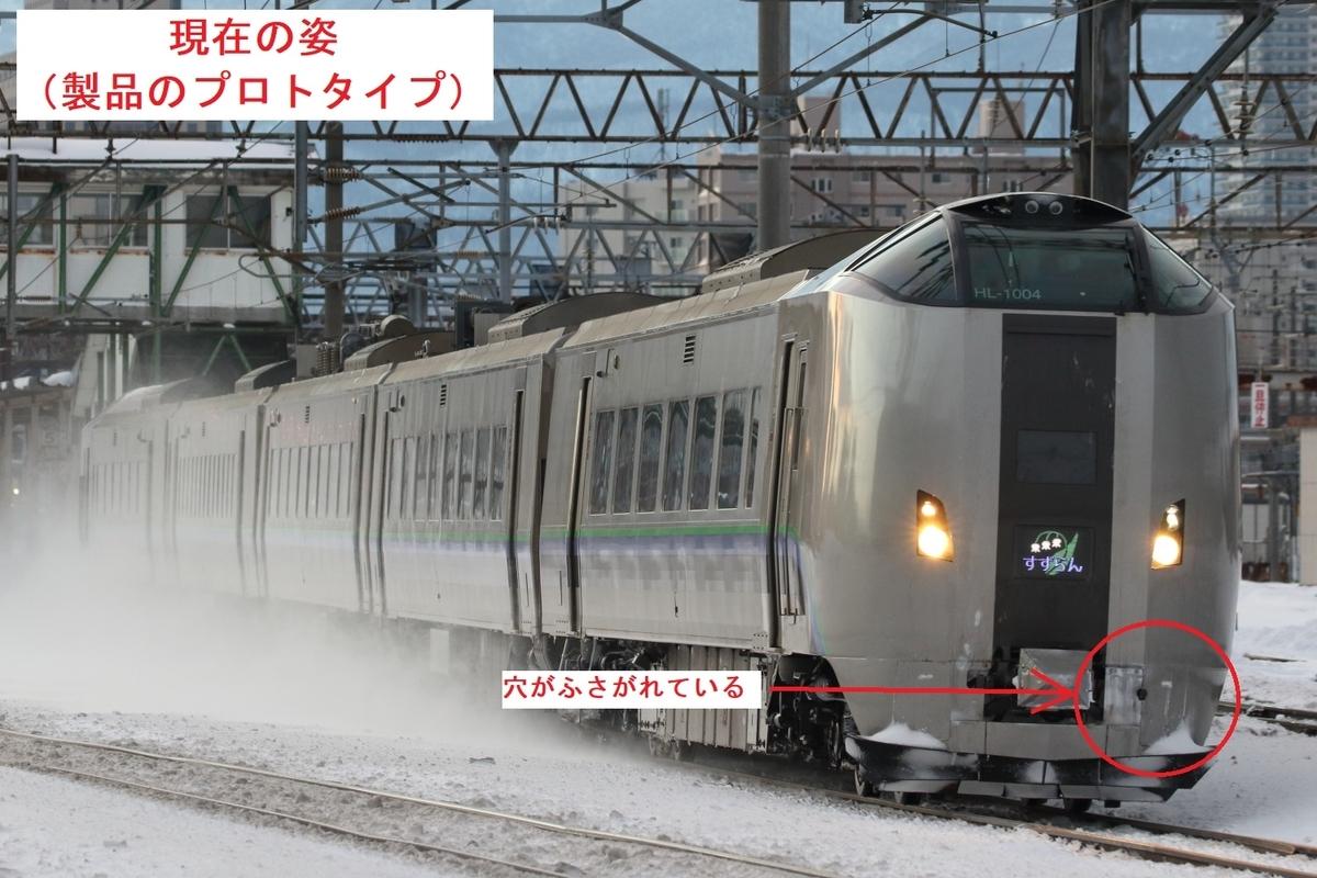 f:id:kawaturu:20200516202041j:plain