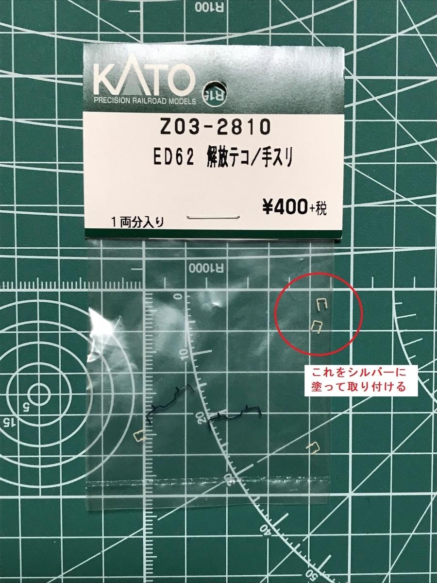 f:id:kawaturu:20200516205131j:plain