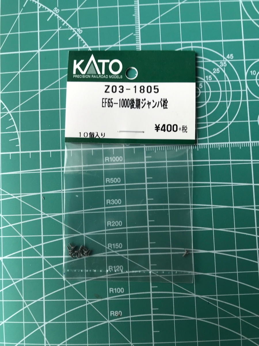 f:id:kawaturu:20200516205922j:plain