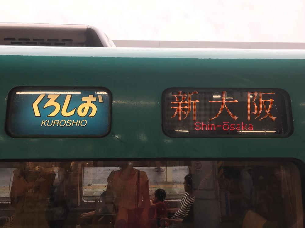 f:id:kawaturu:20200517180608j:plain