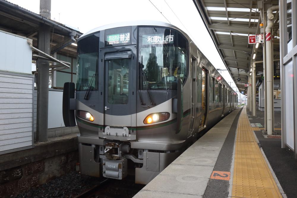 f:id:kawaturu:20200519233708j:plain